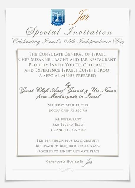 IsraelidinnerinviteArt